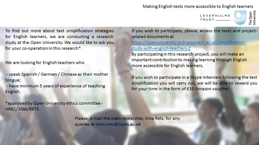 invitation_2study_englishteachers